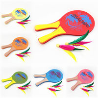 Board badminton racket Sanmao racket Thicken badminton racket Badminton racket Two packs Send three hair balls 10