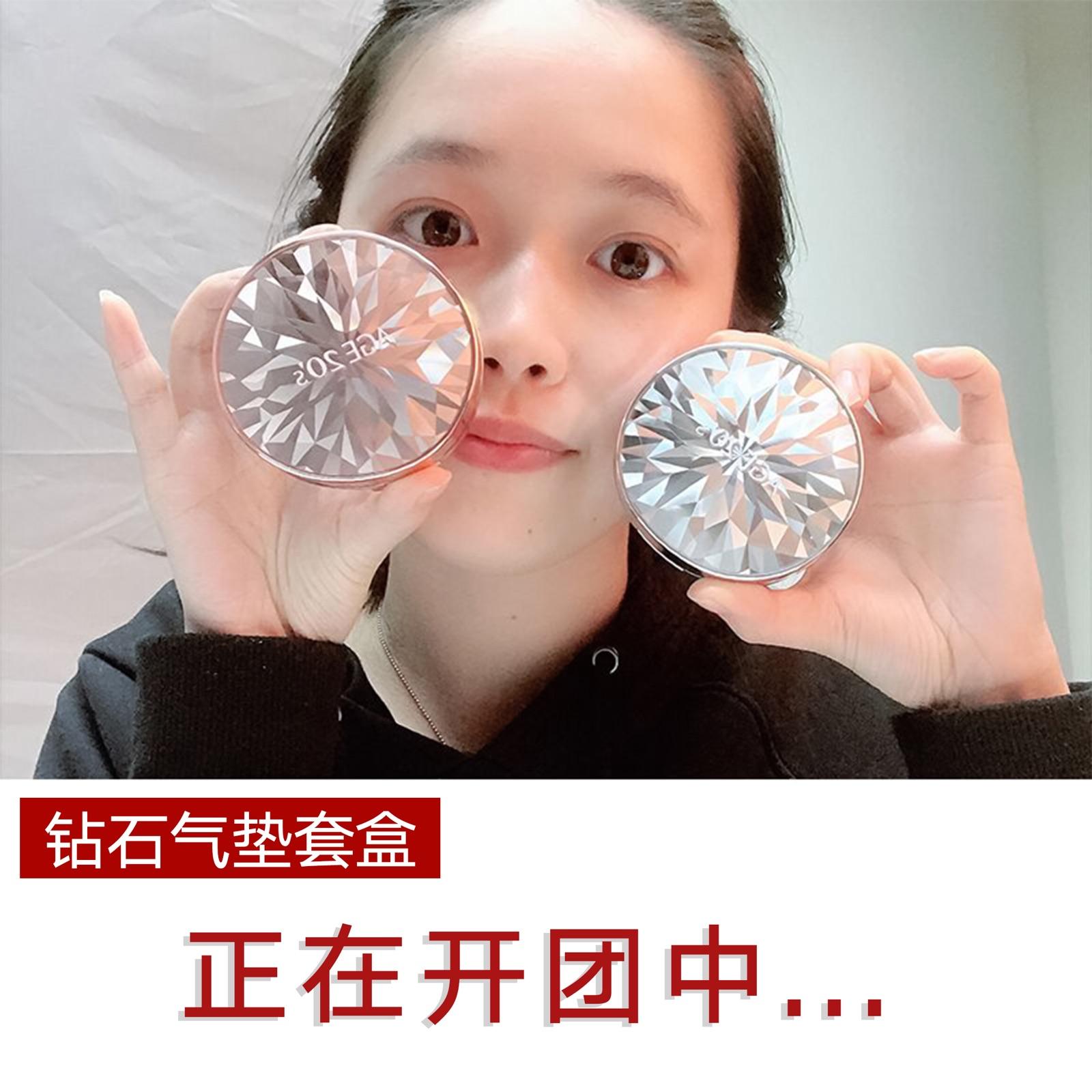 爱敬气垫BB霜 2018新款韩国进口age20's保湿遮瑕粉底膏水粉cc霜图片