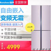 海信BCD Hisense 452WTDGVBP 452升十字对开门冰箱变频风冷无霜