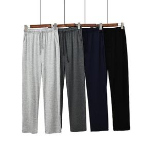 2018男士睡裤长裤 莫代尔休闲运动家居裤夏季宽松大码瑜伽裤