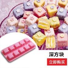 肥皂 易脱模巧克力模具 硅胶软模具 蛋糕 可写字 深方块