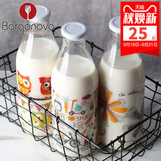 Cute printing glass pot glass bottle cold water bottle jug juice pot kettle set bottle European heat 1L