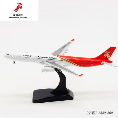 JC Wings1:400 飞机模型 合金客机 深圳航空 空客A330-300 B-8865