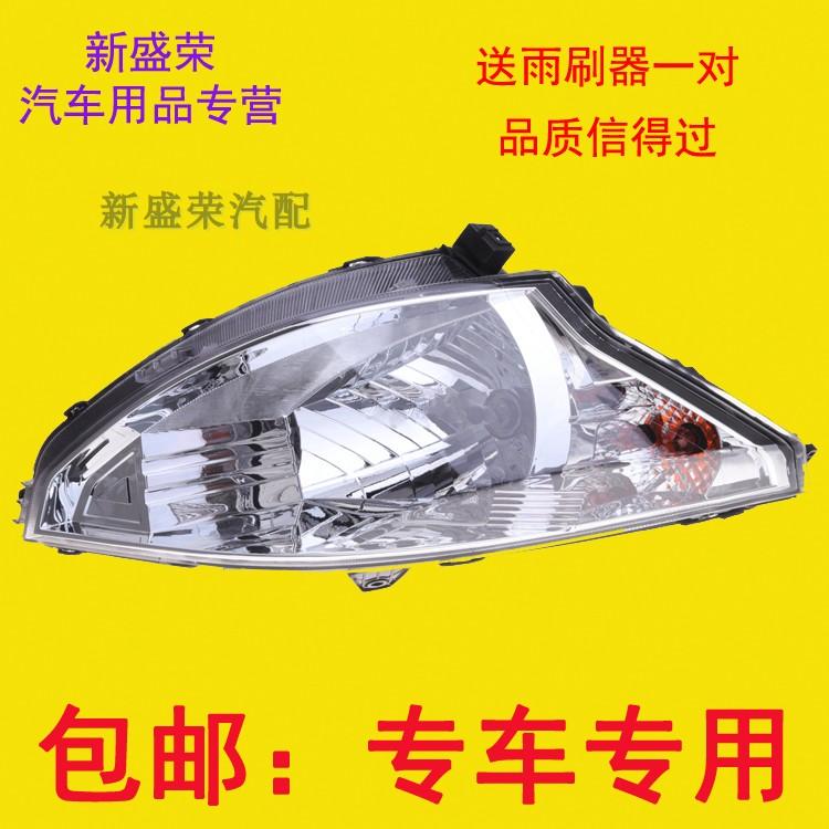 五菱宏光S前大燈總成專用超亮遠光燈轉向燈可改裝疝氣燈配件原廠