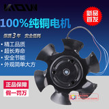 G type frequency conversion motor dedicated cooling fan cooling fan outer rotor axial fan without housing