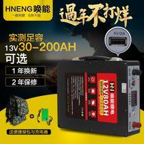 动力电芯电动车电摩逆变器锂电72AH中航磷酸铁锂电池3.2V72AH