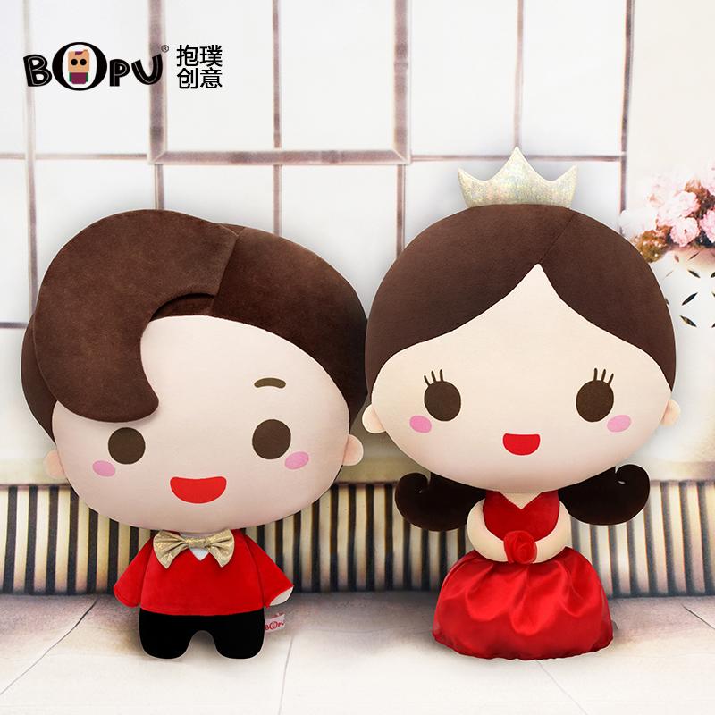 Свадебные куклы и фигурки Артикул 584775361479