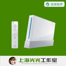 租wii游戏机租赁will体感主机借任天堂电玩服务 出租亲子娱乐主机