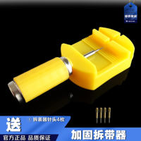 Shichi repair tools, splitter, watch, watch, watch, change, battery, remove, cover, cover, repair kit