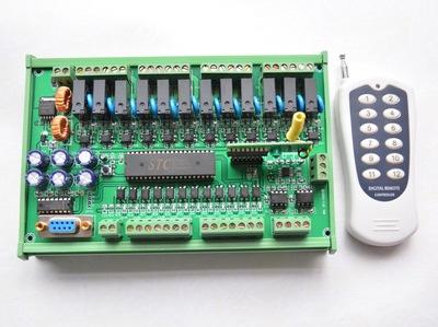 15入12出可编程继电器工控板 STC12C5A60S2单片机开发 多功能开发