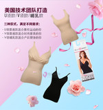 U.S. purchase belly Bandit body-shaping queen post-partum lactation wear body shape daret waist Q