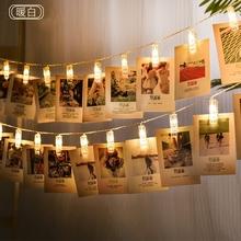 相片照片墙夹子灯串创意LED小彩灯发光夹子闪灯房间装饰星星灯