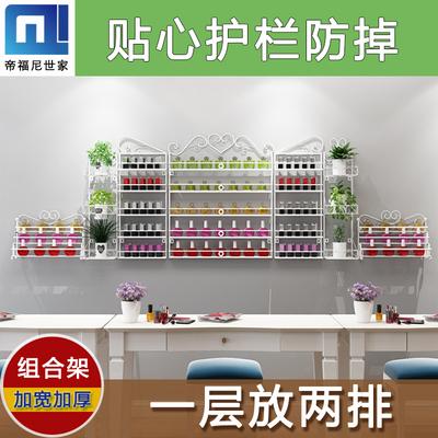 铁艺指甲油架子展示架美甲货架化妆品墙壁置物架甲油胶架壁挂欧式