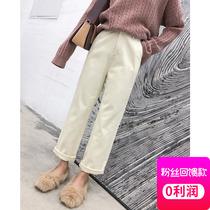 12月3号21点上新 蓝语大码女装定制胖妹妹2018冬装显瘦直筒长裤