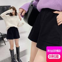 12月3号21点上新 蓝语大码女装定制胖妹妹2018冬装高腰显瘦短裤