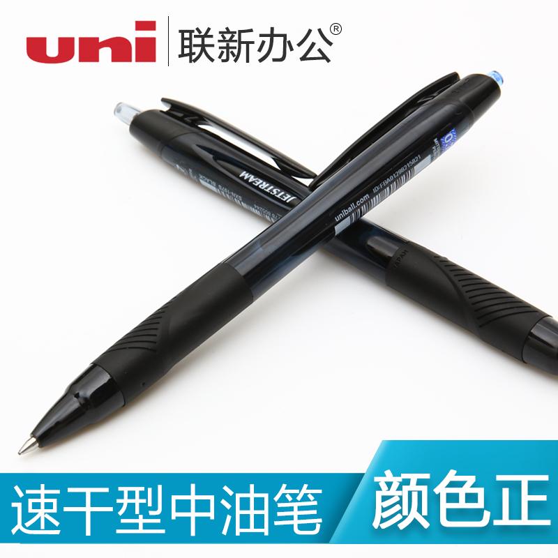 日本三菱圆珠笔