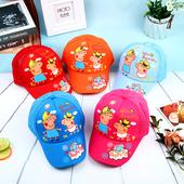儿童帽子夏太阳帽纯棉网帽小猪佩奇鸭舌帽宝宝男女童遮阳帽棒球帽