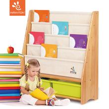 Infanton宝宝书架儿童书架守居锥园图书架书籍展示架绘本架书柜