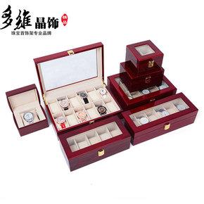 实木质手表盒木制首饰盒包装手链饰品收纳盒婚嫁红精美透明玻璃盖