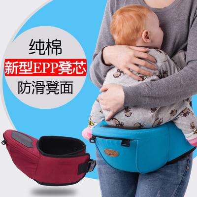 纯棉婴儿腰凳单凳宝宝单独坐凳腰登腰带bb抱凳小孩子腰櫈四季腰蹬