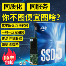Intel / Intel 545S 256GM2 SSD Desktop Notebook SSD SSD Sata Solid State