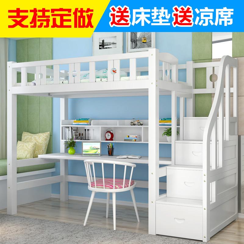 儿童楼梯床书桌床