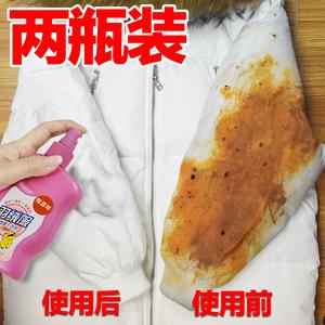 2瓶装恒源祥羽绒服棉服干洗剂喷雾泡沫清洗剂免水洗去污清洁家用
