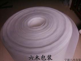 防震膜,珍珠棉,,包装膜1.13米宽,1mm厚50米江浙沪皖包邮