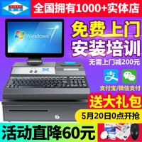 爱宝AB4860收银机一体机超市便利店扫码服装母婴收款机 收银系统