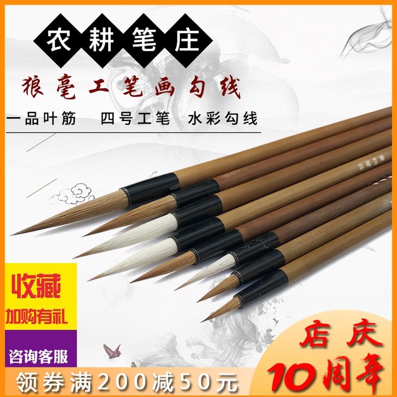 Капиллярные ручки / Кисти / Маркеры Артикул 4064384952