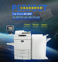 Xerox C7500II 6500III three generations of high speed laser printing scanning color copier commercial one machine