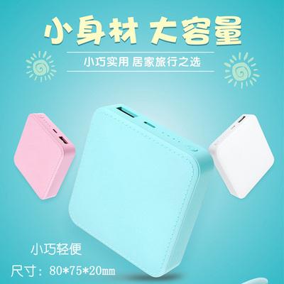 SM-20000充电宝大容量毫安适用苹果小米红米魅族华为vivo荣耀OPPO通用移动电源手机小巧便携10000迷你可爱