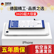 Despise the original authentic iphone6 ​​battery 6s Apple 6 six 6plus mobile phone 5s large capacity sp5 for 7p electric board