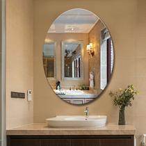 卫生间镜子厕所无框卫浴化妆镜免打孔欧式简约粘贴浴室镜壁挂贴墙