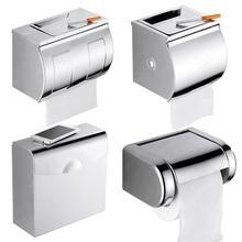 法恩莎不锈钢304纸巾架厕所卫生纸盒浴室卫生间手纸盒工程卷纸架