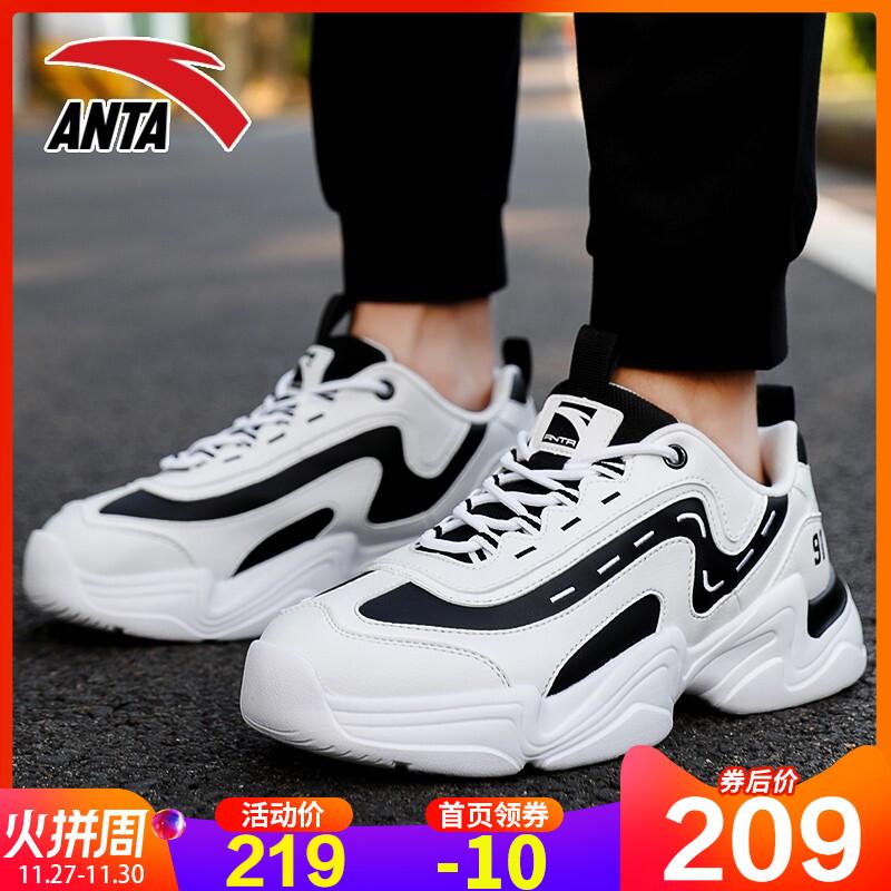 安踏官网旗舰板鞋男鞋老爹鞋2019秋冬季新款跑步鞋休闲运动鞋子男