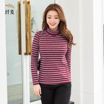 纤麦加大码长袖T恤女装胖mm2018秋装新款舒适保暖高领条纹打底衫