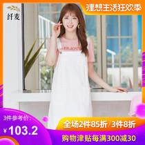纤麦大码女装胖mm2019年夏季新款时尚韩版减龄显瘦遮肚棉背带裙子