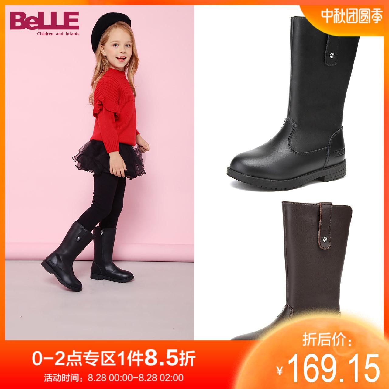 百丽童鞋女童时装靴2019冬新款男童高筒靴儿童加绒保暖牛皮靴子