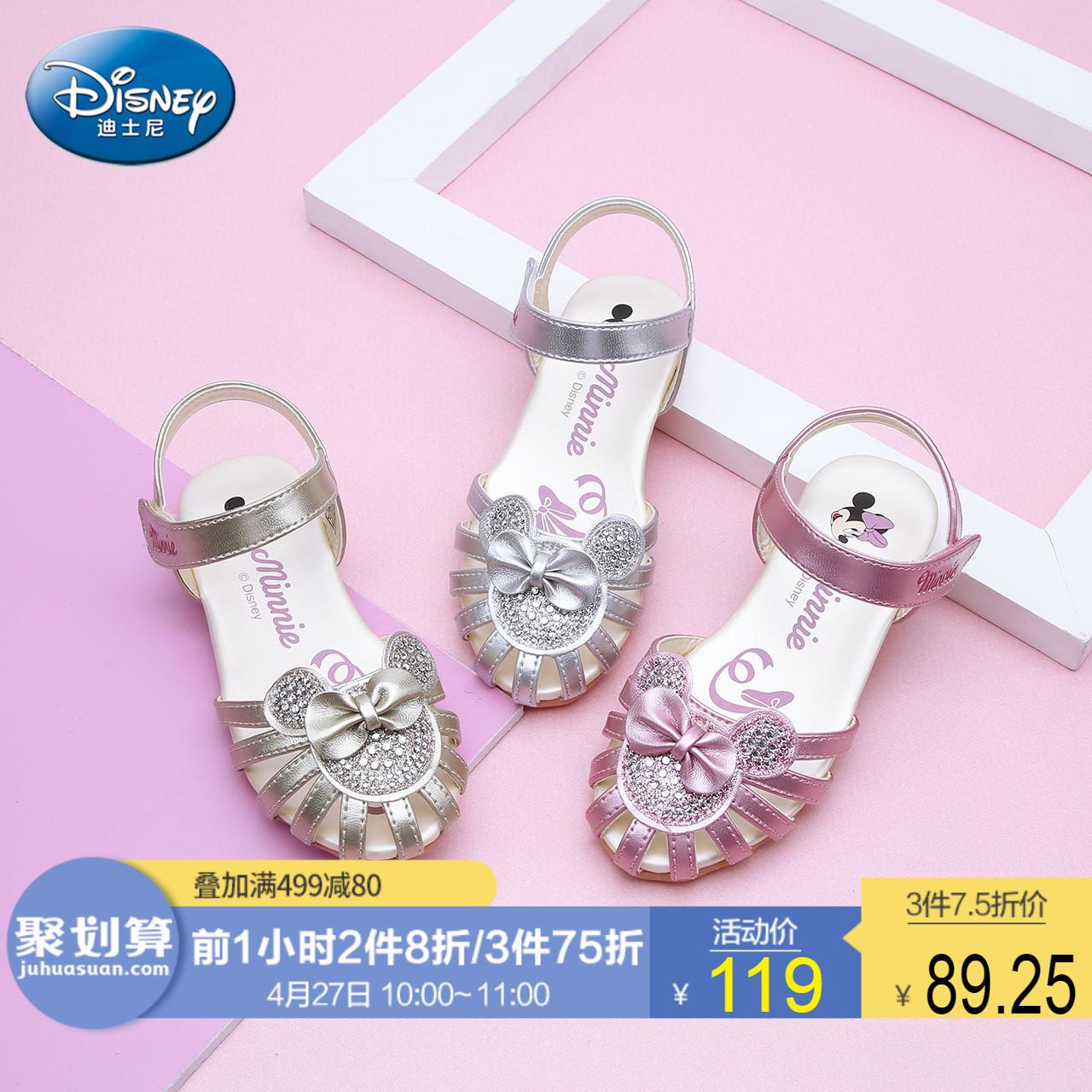 迪士尼童鞋女童凉鞋2019春夏新款小童蝴蝶结水钻凉鞋儿童米妮凉鞋