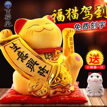 大号陶瓷发财猫金色创意店铺开业礼品电动摇手招财猫摆件吉善堂