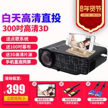 2018新款YG400直连微型投影仪家用手机投影仪高清电脑便携投影机