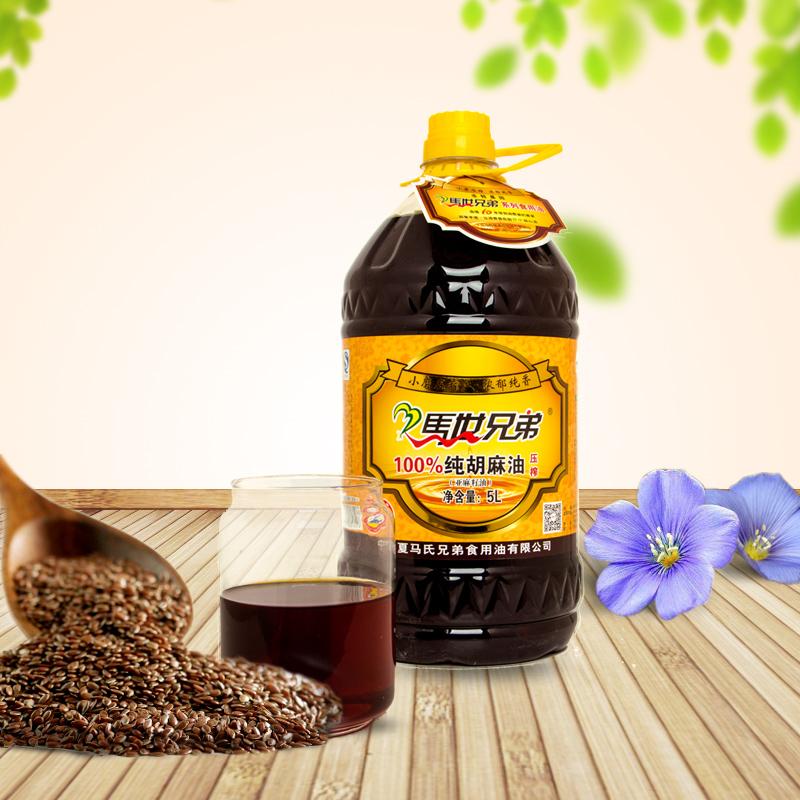 宁夏黑胡麻油非转基因亚麻籽油孕产妇油月子油5L包邮非内蒙古甘肃