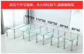 长方形白色茶室四方桌子茶几1.2米经济型迷你黑白简约白色圆角