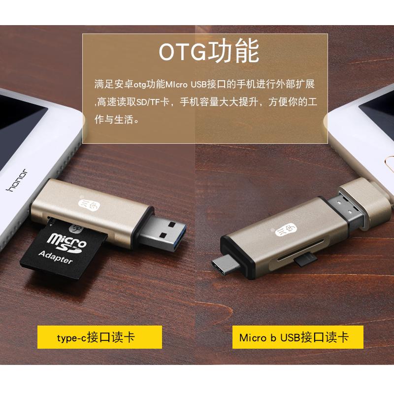 川宇usb3.0单反佳能相机转type-c安卓手机读卡器单反内存sd/tf卡otg转换器照片传输相机卡连接手机读取