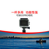 Extra-long extended self-timer pole Five-section telescopic GOPRO mobile phone self-timer live broadcasting 3 meters long pole aluminium alloy universal