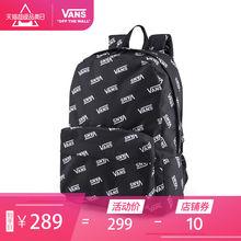 【品类日】Vans范斯官方正品 字母印花男子运动休闲背包