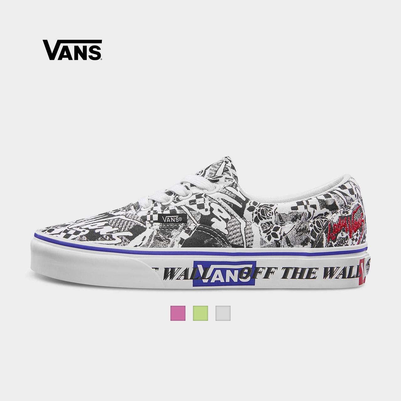 Vans范斯 经典系列 Era帆布鞋 Lady Vans低帮女子新款官方正品