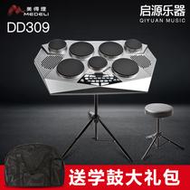 升级数码打击板dd308魔鲨架子鼓大人爵士电鼓309DD美得理电子鼓