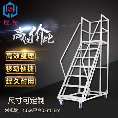 定制登高车仓库移动平台带滑轮登高梯多功能登高梯平板车货架梯子